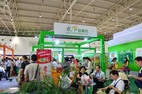2016上海绿色有机食品展